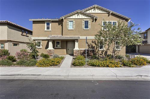 Photo of 7512 E Flower Avenue, Mesa, AZ 85208 (MLS # 6149983)
