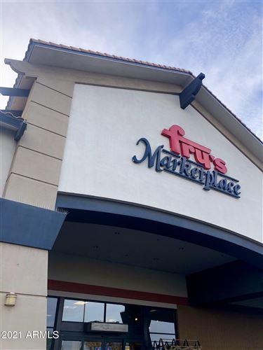 Tiny photo for 44895 W PARAISO Lane, Maricopa, AZ 85139 (MLS # 6211983)