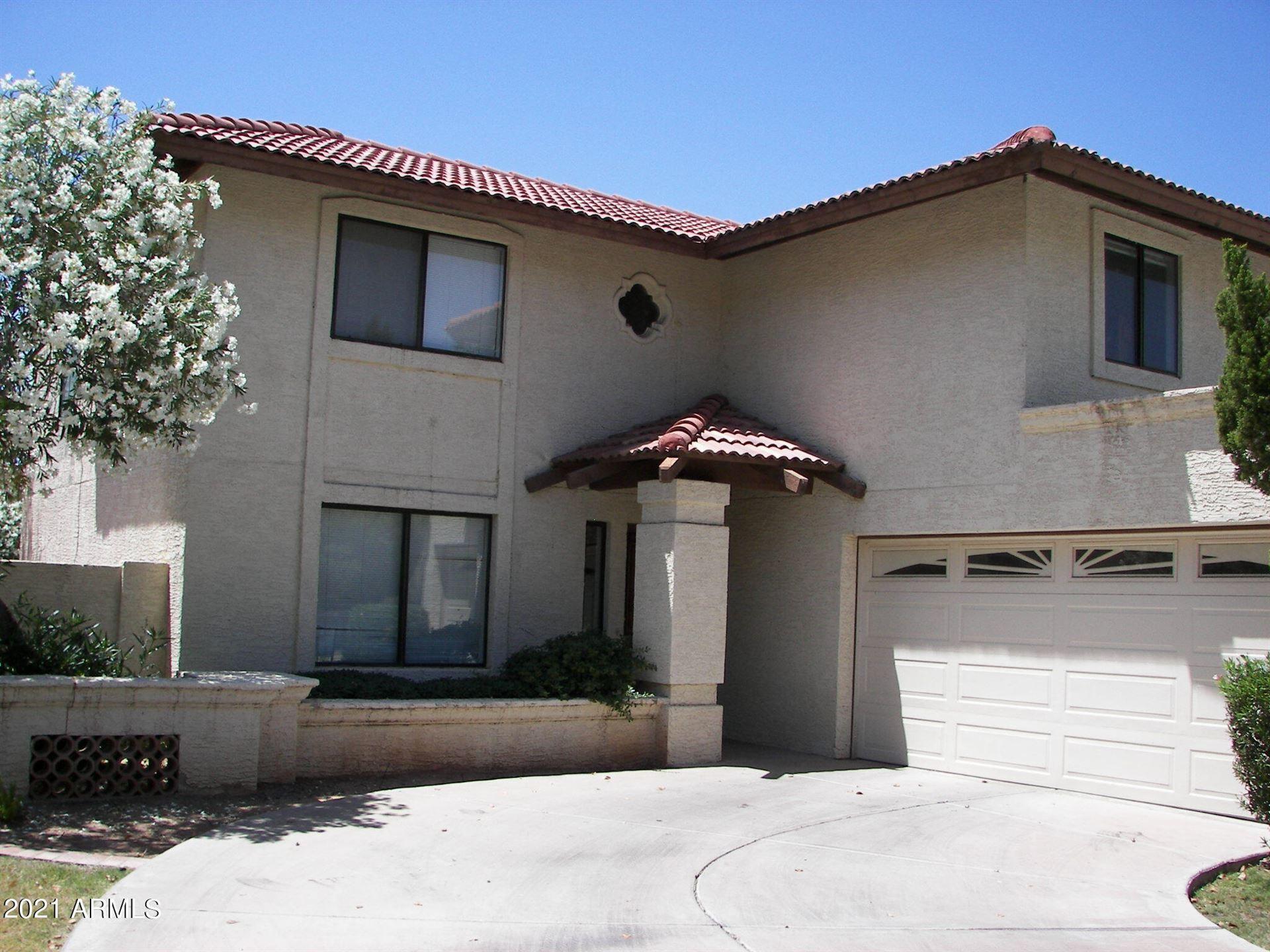 231 E KROLL Drive, Gilbert, AZ 85234 - MLS#: 6286984