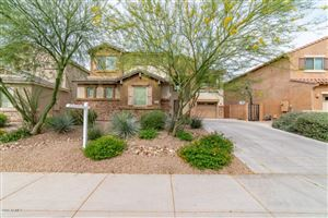Photo of 23138 N 40th Place, Phoenix, AZ 85050 (MLS # 5915985)