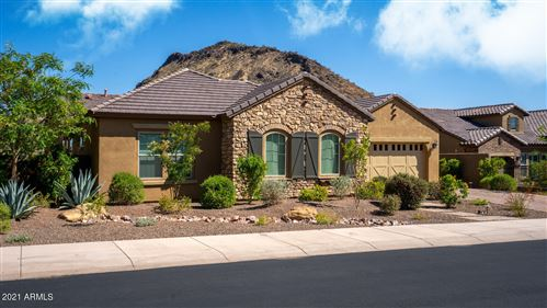 Photo of 10743 N 137TH Street, Scottsdale, AZ 85259 (MLS # 6234985)