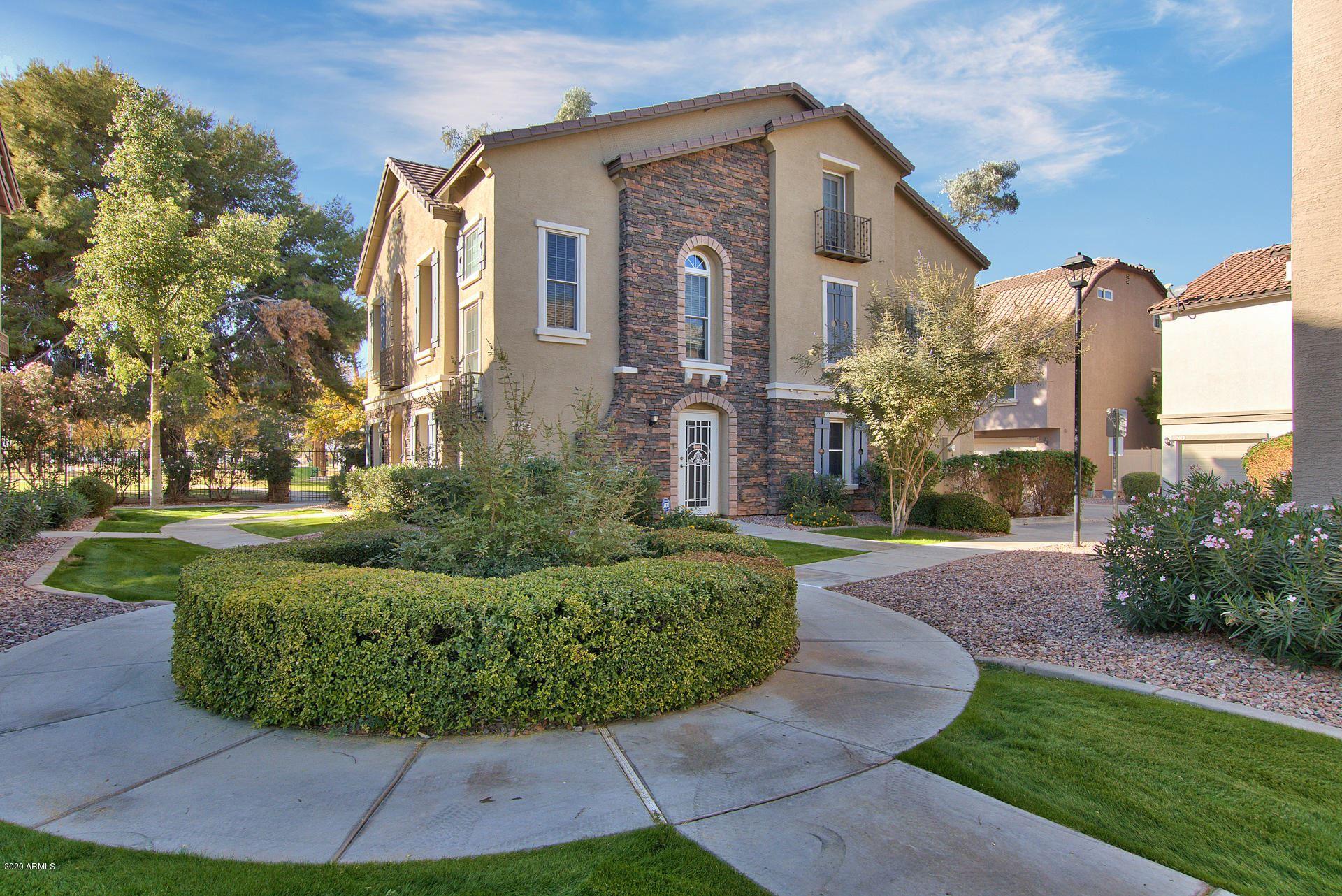 5734 S 21ST Place, Phoenix, AZ 85040 - MLS#: 6164985