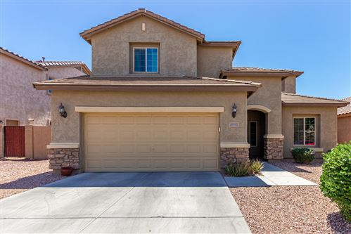 Photo of 10933 E STARKEY Avenue, Mesa, AZ 85212 (MLS # 6221986)