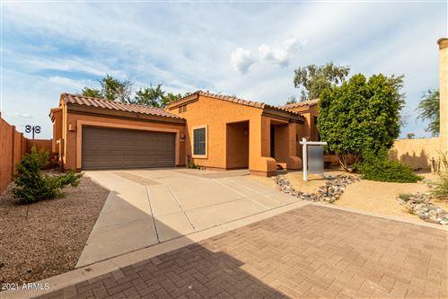 Photo of 7011 S GOLFSIDE Lane, Phoenix, AZ 85042 (MLS # 6266986)