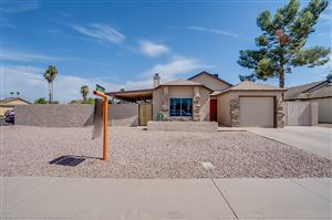 Photo of 1604 W CURRY Drive, Chandler, AZ 85224 (MLS # 5951990)