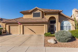 Photo of 4528 E FERNWOOD Court, Cave Creek, AZ 85331 (MLS # 6001991)