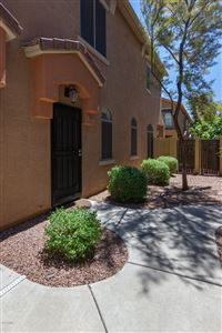 Photo of 2150 E BELL Road #1082, Phoenix, AZ 85022 (MLS # 5965992)