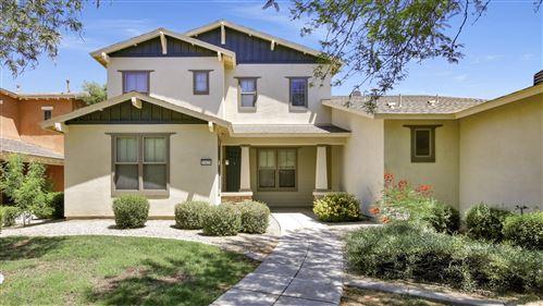 Photo of 13429 N 151ST Drive, Surprise, AZ 85379 (MLS # 6083993)