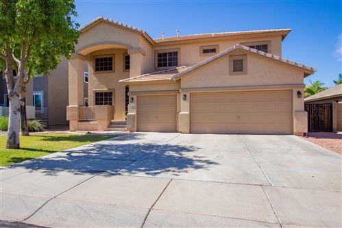 Photo of 12730 W VERDE Lane, Avondale, AZ 85392 (MLS # 6092993)