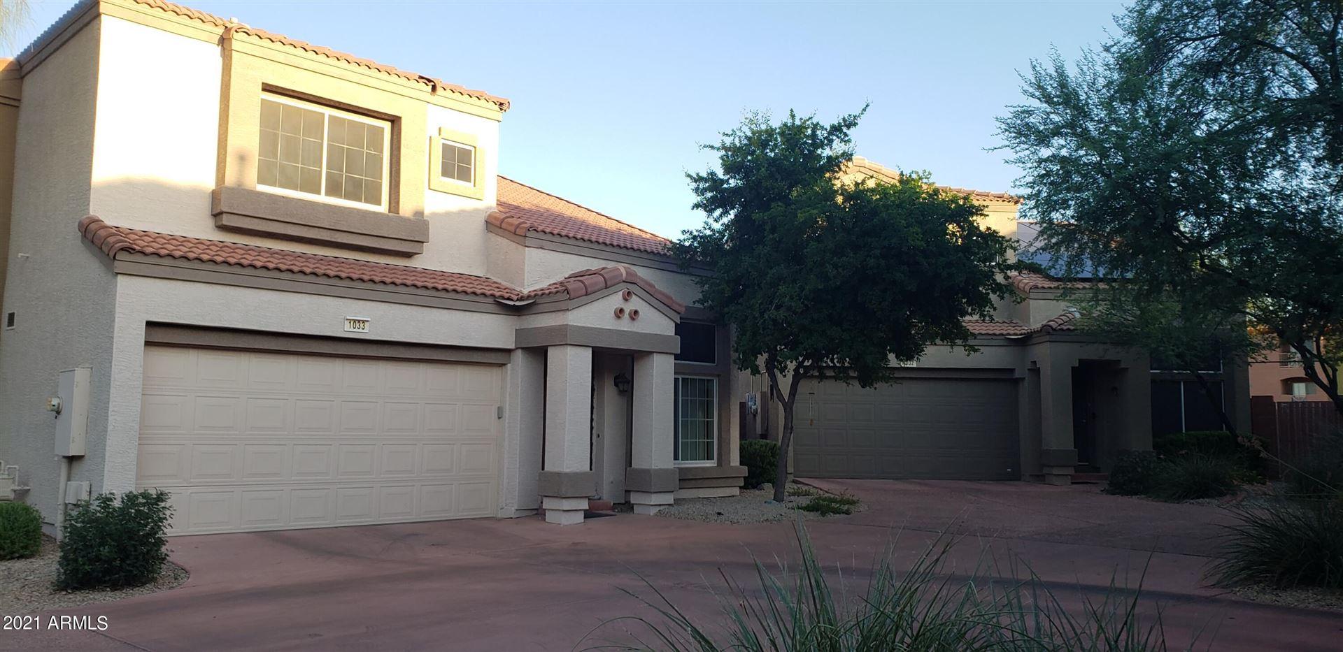 17606 N 17TH Place #1033, Phoenix, AZ 85022 - MLS#: 6297993