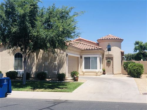 Photo of 14854 W DESERT HILLS Drive, Surprise, AZ 85379 (MLS # 6082996)