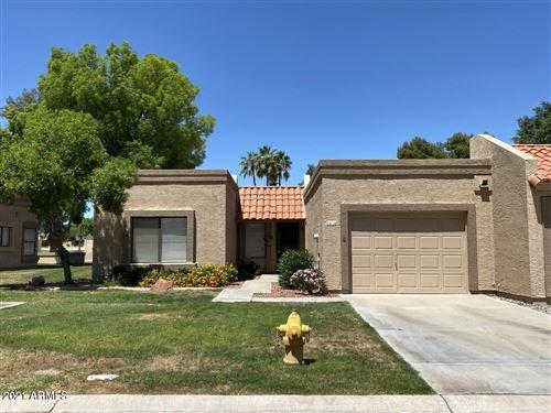 Photo of 9508 W MCRAE Way, Peoria, AZ 85382 (MLS # 6223996)
