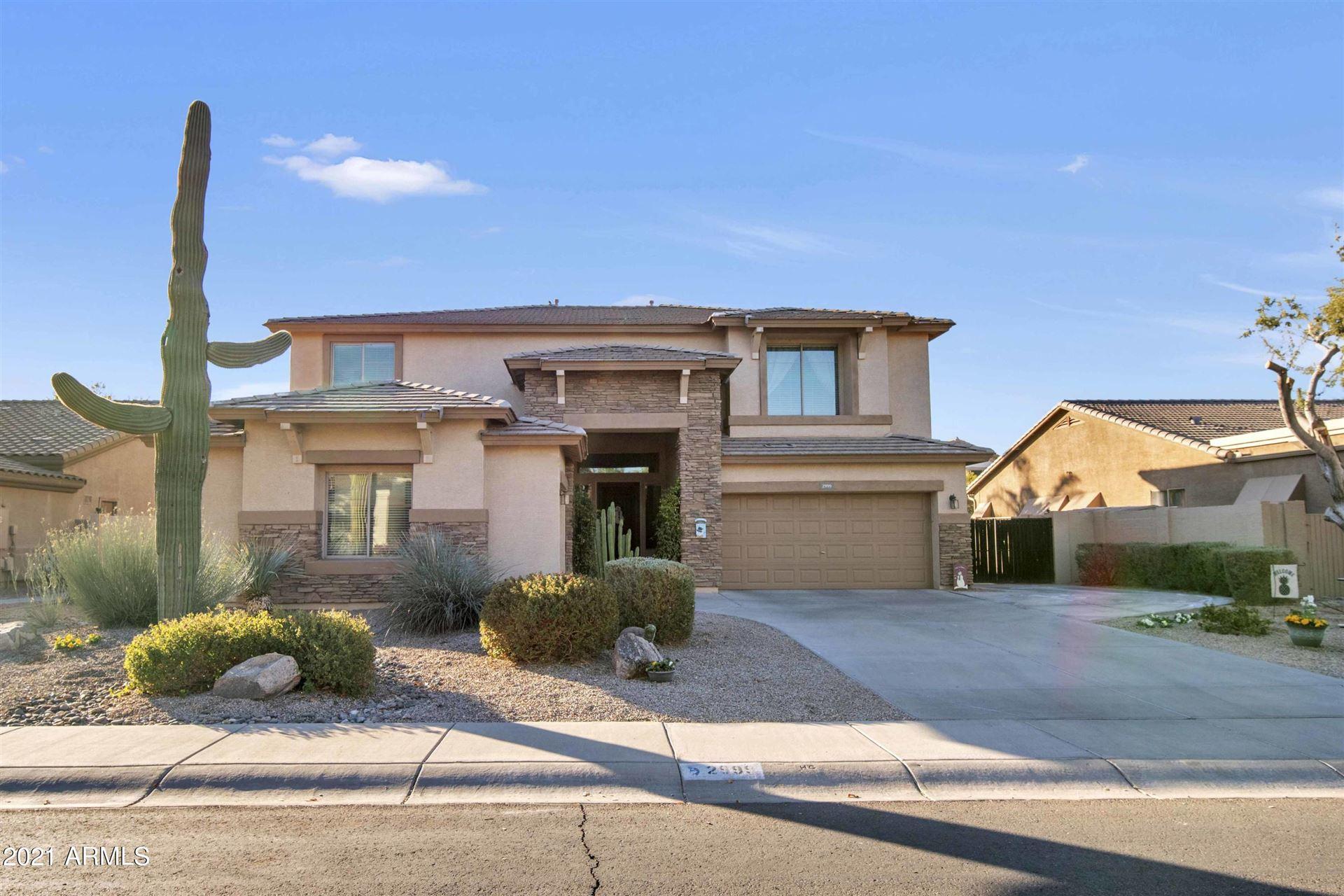 2999 E VERMONT Drive, Gilbert, AZ 85295 - MLS#: 6180996