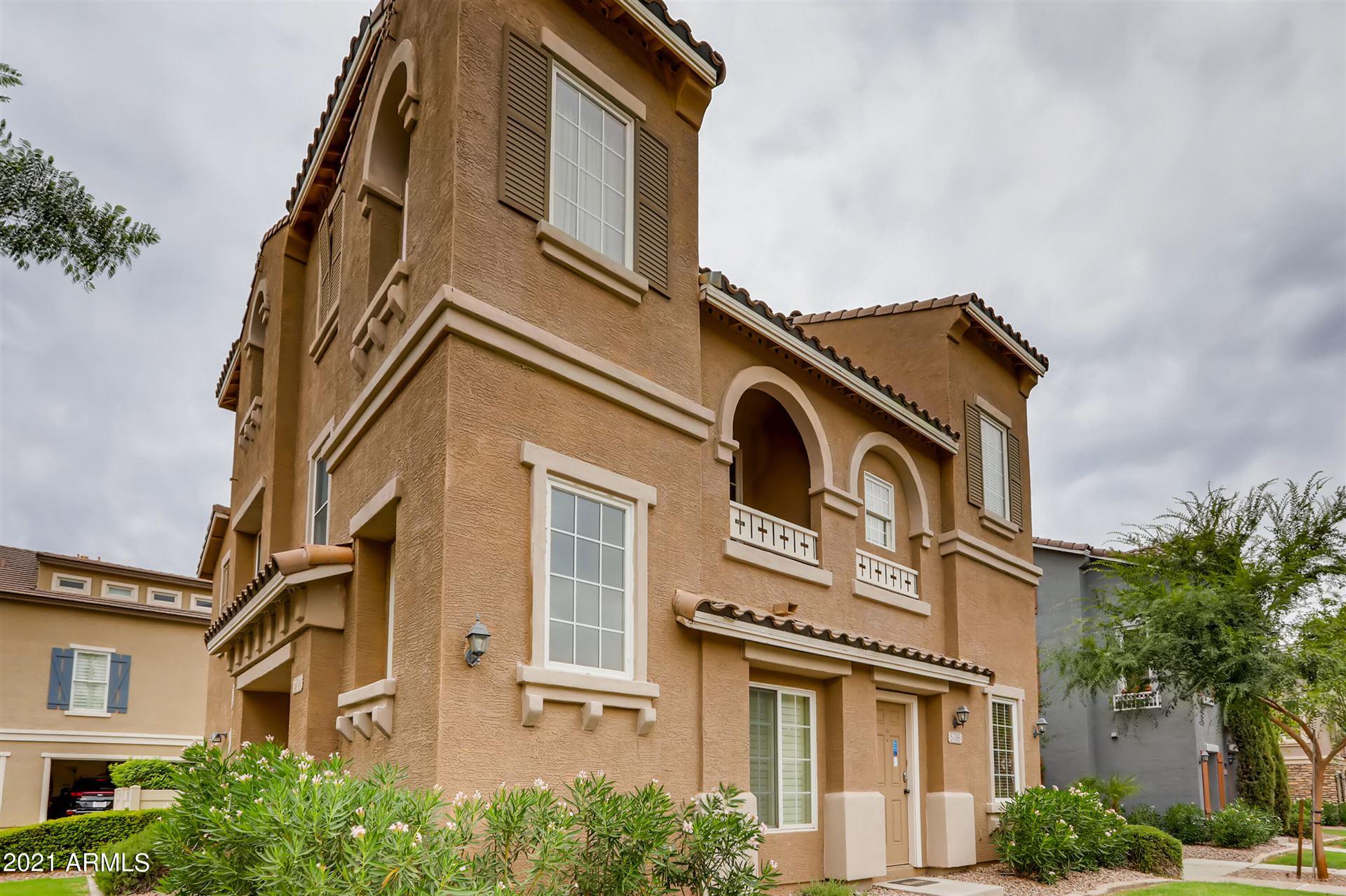 5706 S 21ST Terrace, Phoenix, AZ 85040 - MLS#: 6253999