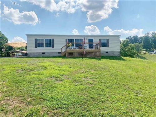 Photo of 71 Wilcox Road, Grayson, KY 41143 (MLS # 49935)