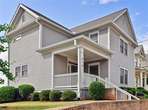 Photo of 619 Auburn Avenue NE, Atlanta, GA 30312 (MLS # 6726088)