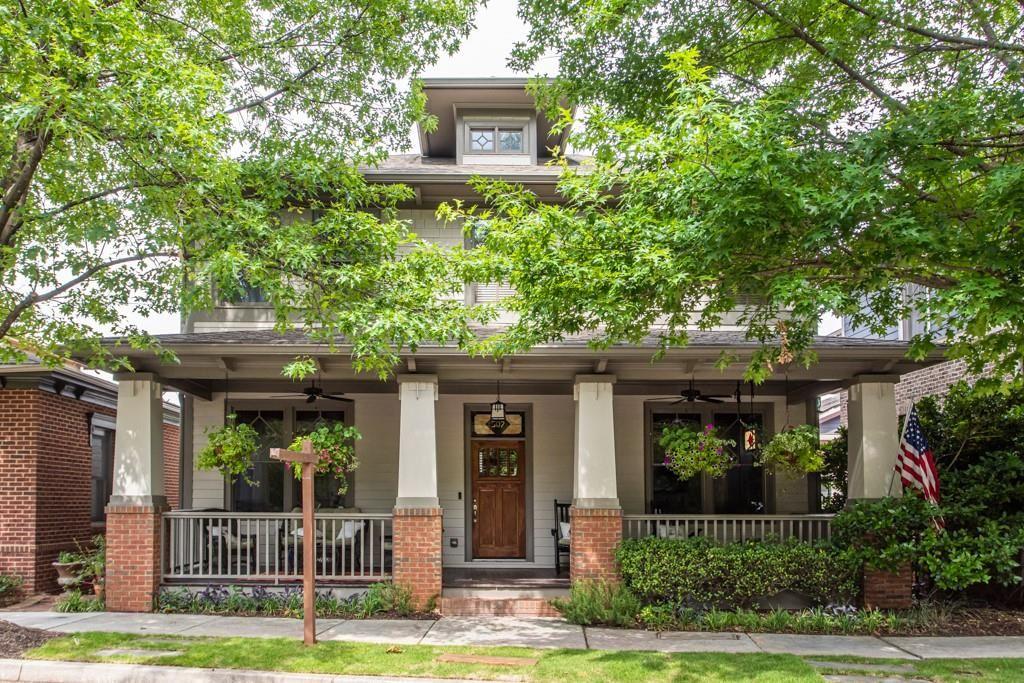 507 Hamilton Street SE, Atlanta, GA 30316 - MLS#: 6731110