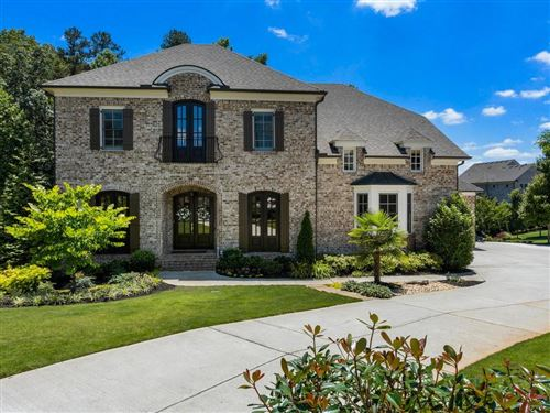 Photo of 1366 Kings Park Place NW Place, Kennesaw, GA 30152 (MLS # 6740165)