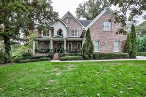 Photo of 1592 Crestline Drive NE, Atlanta, GA 30345 (MLS # 6643223)