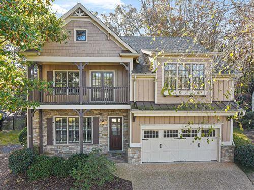 Photo of 12112 Walnut Terrace, Alpharetta, GA 30004 (MLS # 6810367)