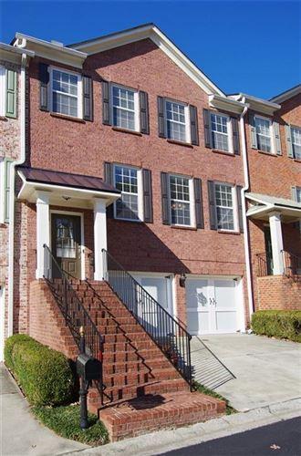 Photo of 1647 Emory Place Drive NE, Atlanta, GA 30329 (MLS # 6827524)