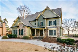 Photo of 3866 Shiloh Trail W, Kennesaw, GA 30144 (MLS # 6555586)