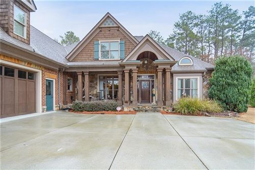 Photo of 2662 Running River Court, Lawrenceville, GA 30045 (MLS # 6683728)