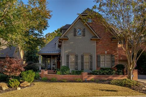 Photo of 1526 Mossvale Court NW, Kennesaw, GA 30152 (MLS # 6805732)