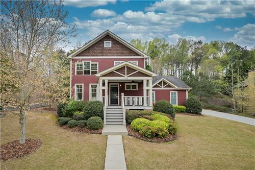 Photo of 1145 Verandah Lane SE, Atlanta, GA 30316 (MLS # 6867819)