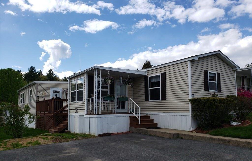 33 Virginia Ave, Marlborough, MA 01752 - MLS#: 72830603