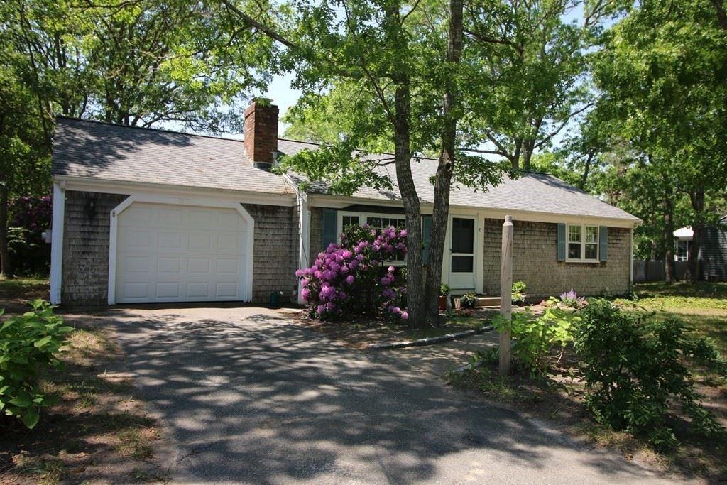 71 Diane Ave, Yarmouth, MA 02664 - MLS#: 72847770