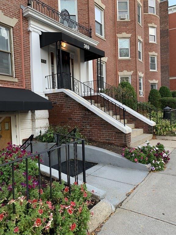 369 Tappan Street #16, Brookline, MA 02445 - MLS#: 72846844