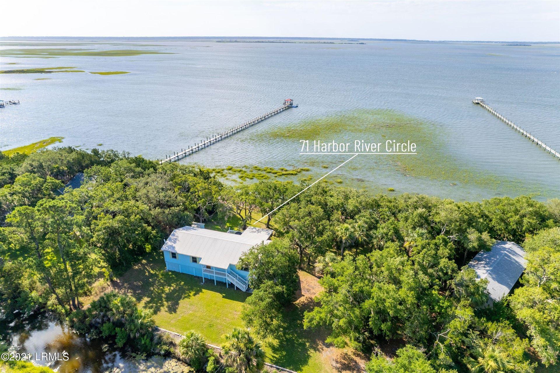 71 Harbor River Circle, Ladys Island, SC 29920 - MLS#: 171812