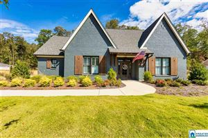 Photo of 2296 BROCK CIR, BIRMINGHAM, AL 35242 (MLS # 865008)