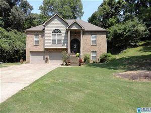 Photo of 5109 BIDDLE CIR, MOUNT OLIVE, AL 35117 (MLS # 860024)