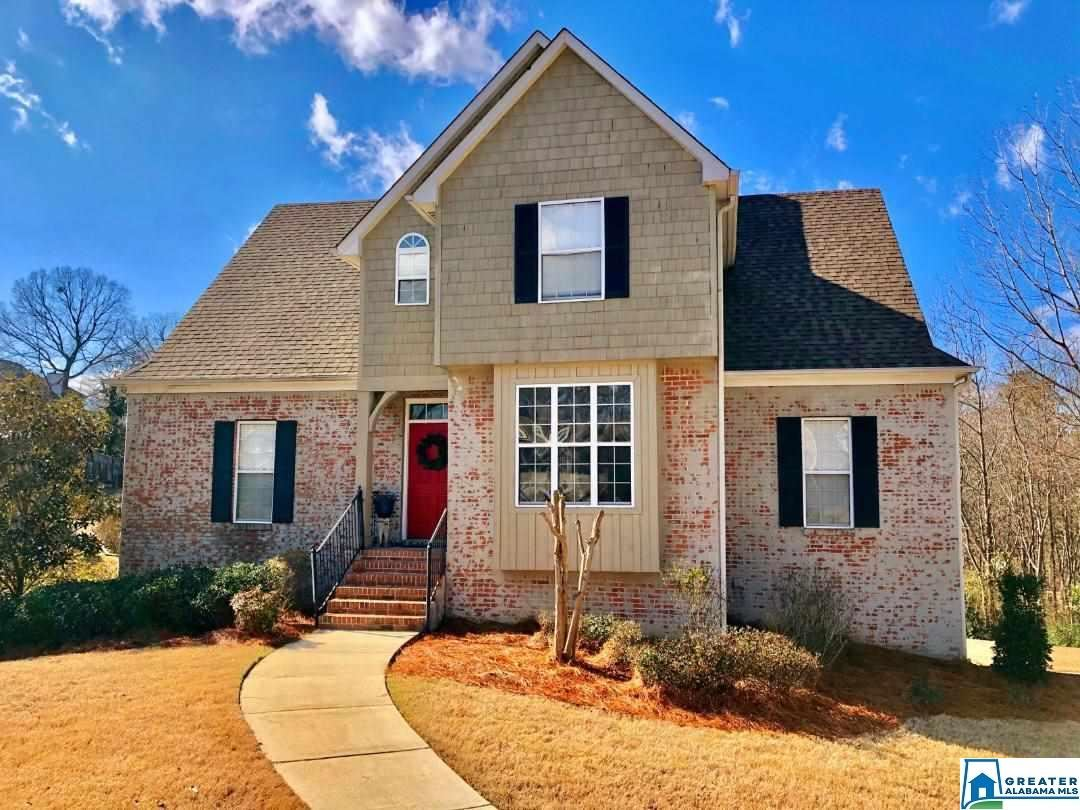 1987 GLEN COVE, Birmingham, AL 35209 - MLS#: 874025