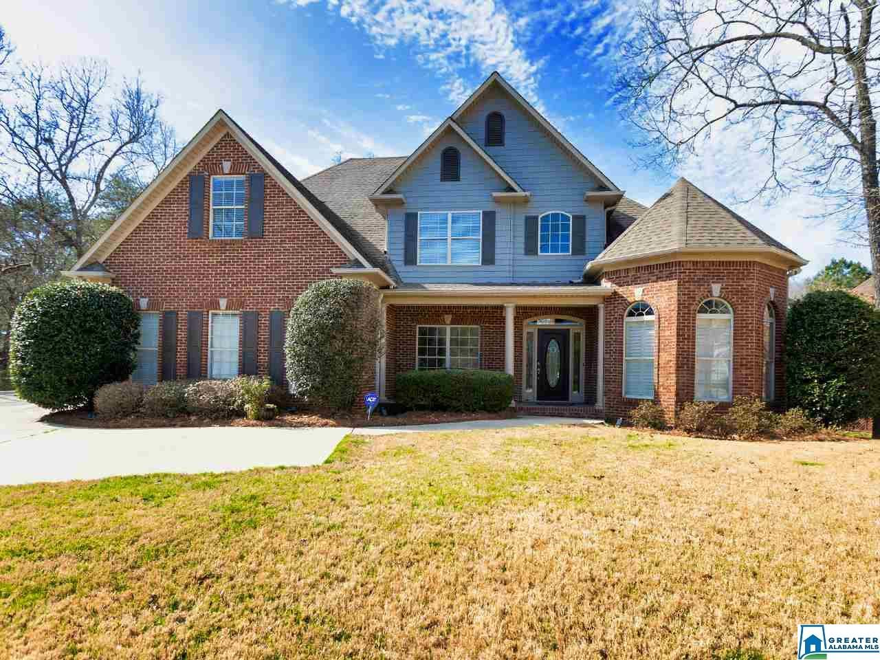 1505 WOODLANDS PL, Hoover, AL 35080 - #: 869028