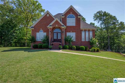 Photo of 809 BROOKLINE RD, GARDENDALE, AL 35071 (MLS # 884047)