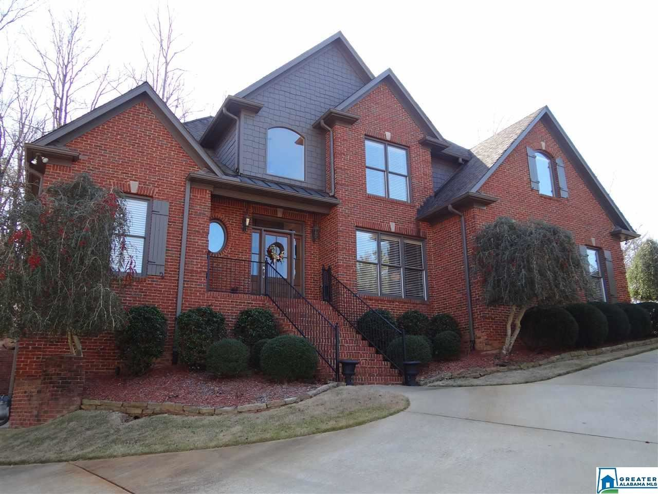 336 MIDDLE RIDGE DR, Springville, AL 35146 - #: 872059