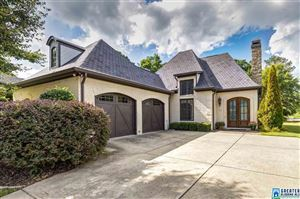 Photo of 10 WATERFORD PL, TRUSSVILLE, AL 35173 (MLS # 856099)
