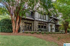 Photo of 1523 MILNER CRESCENT, BIRMINGHAM, AL 35205 (MLS # 864142)