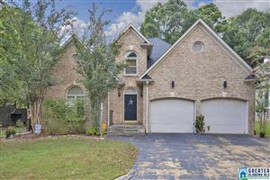 Photo of 1500 BENT RIVER CIR, BIRMINGHAM, AL 35216 (MLS # 860144)