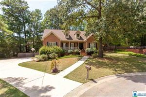 Photo of 3618 ATKINS TRIMM LN, HOOVER, AL 35226 (MLS # 859151)