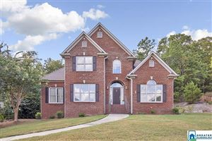 Photo of 2978 BROOK HIGHLAND DR, BIRMINGHAM, AL 35242 (MLS # 860161)