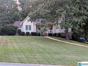 Photo of 2334 CHANDABROOK DR, PELHAM, AL 35124 (MLS # 860166)