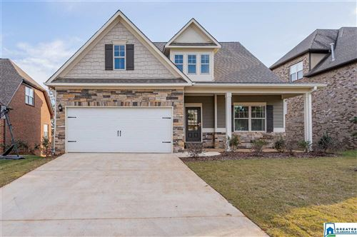 Photo of 8657 HIGHLANDS DR, TRUSSVILLE, AL 35173 (MLS # 872179)