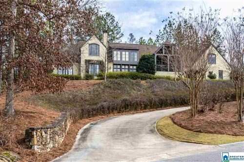 Photo of 225 RICHMAR DR, MOUNTAIN BROOK, AL 35213 (MLS # 876186)