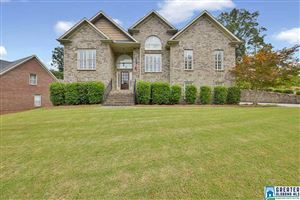 Photo of 3855 BLACK OAK LN, TRUSSVILLE, AL 35173 (MLS # 860191)