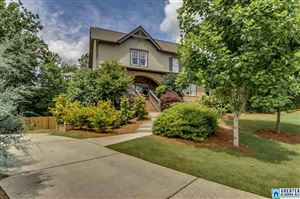 Photo of 1823 SOUTHPOINTE DR, HOOVER, AL 35244 (MLS # 854199)