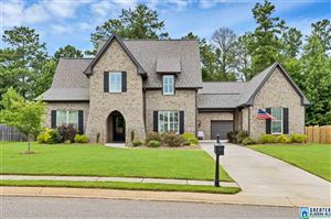 Photo of 600 LAKERIDGE DR, TRUSSVILLE, AL 35173 (MLS # 856244)